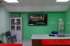 Лаборатория по биология